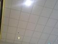 retrofit led light